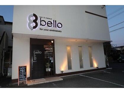 bello【ベッロ】(伊豆・沼津・三島/エステ)の写真