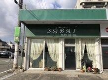 サバイ(SABAI)の雰囲気(こちらの外観を目印にお越しくださいませ。)