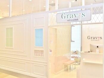 グラビスリュクシー アイラッシュサロン 錦糸町オリナス店(Gravis Luxey)(東京都墨田区)