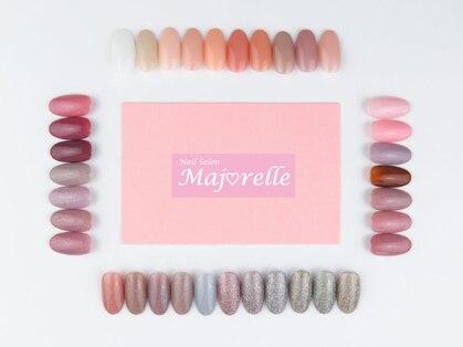 マジョレル(Majorelle)の写真