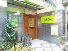 ナツメ(Natume)/十日市電停徒歩2分!