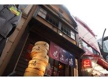 もみの気ハウス 東京上野店/アクセス便利な路面店サロン