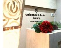 ユニオンネイルアンドフェイシャルラグジュアリー(union nail&facial luxury)の雰囲気(予約ページが変更になりました!!)