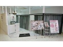 ホワイトニングバー 町田店(WhiteningBAR)/セルフホワイトニング専門店♪