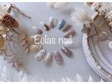 エクラスネイル(Eclas nail)