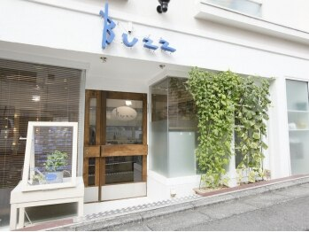 バズ(BUZZ)