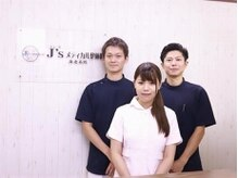 J'Sメディカル整体院 新横浜店の店内画像
