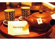 タイ古式ナラヤナ(Narayana)の雰囲気(施術後は100%オーガニック・デトックスティーで疲労回復を促進♪)