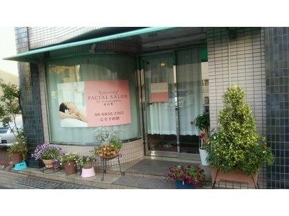 メナードフェイシャルサロン 春日町店の写真