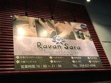 ラバンサラ 秋田店(Ravan Sara)の店内画像
