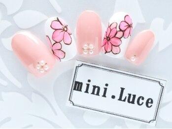 プライベートネイルサロン ミニルーチェ(mini.Luce)