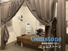 ジェムストーン(Gemstone)の詳細を見る