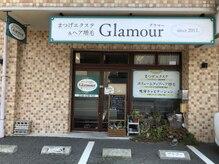グラマー(Glamour)の雰囲気(シュロアモールから260m、コスモス150m、長嶺西ローソン80m)