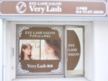 ベリーラッシュ 柏店(VeryLash)(千葉県柏市)