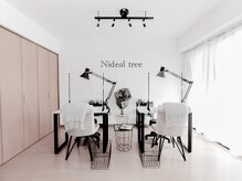 ニディアルツリー(Nideal tree)