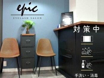 エピック(epic)(大阪府高槻市)
