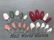 ネイルワールド グランス(Nail world glance)/3980定額デザイン(税抜)