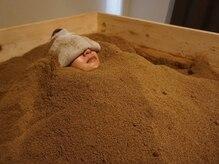 ふかふかの糠に包まれてされて、癒されて下さい♪♪