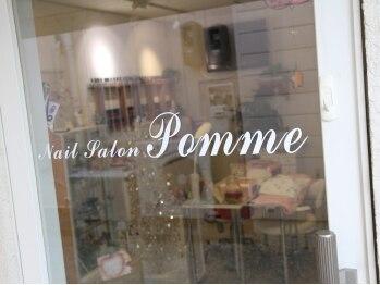 ネイルサロン ポム(Nail Salon Pomme)(大阪府箕面市)