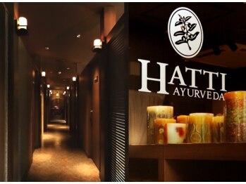 リラクゼーションサロン ハッティ 西梅田店(HATTI)