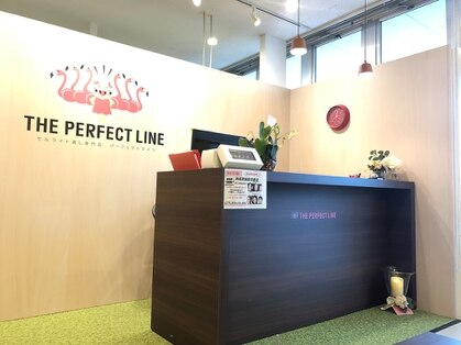 パーフェクトライン 天白鴻の巣店(THE PERFECT LINE)