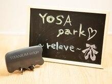 ヨサパーク ルルベ(YOSApark releve)の店内画像
