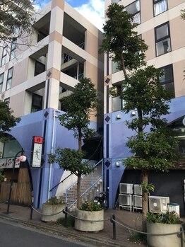 辻堂ボディケアセラピー/鳥人看板の横の階段を上って502