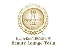ビューティラウンジテスラ(Beauty Lounge Tesla)