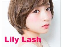 リリーラッシュ 国分寺南口店(LilyLash)