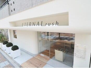 エターナルラッシュ(ETERNAL rush)(京都府京田辺市)