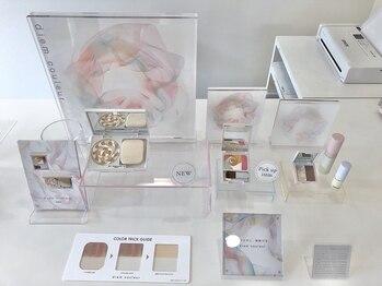 ポーラ ザ ビューティ 西京極店(POLA THE BEAUTY)(京都府京都市右京区)
