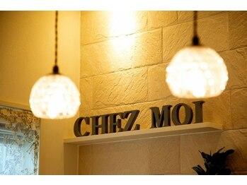 エステアンドネイル シェモア(Chez Moi)(愛知県豊田市)