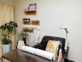 ネイル工房 彩(東京都新宿区)