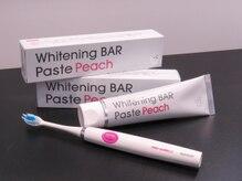 ホワイトニングバー 町田店(WhiteningBAR)/オリジナル歯磨き粉☆