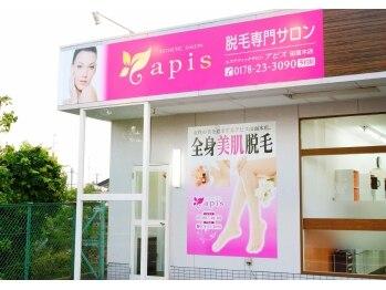 アピス 田面木店(apis)