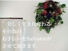 サルバトーレ(Salvatore)