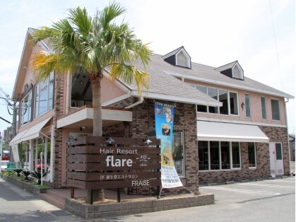 資生堂プロフェッショナルサロン フレーズ 西明石店(Qi Fraise)の写真