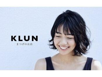 まつげのお店 クルン(KLUN)(三重県四日市市)