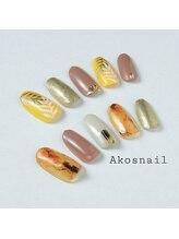 アコズネイル(Ako's nail)/ネイルデザイン【3】