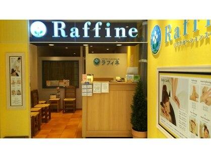 ラフィネ シャポー小岩店