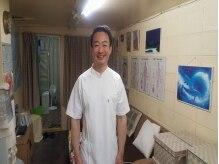 中国整体マッサージの雰囲気(お一人様施術のプライベートサロン。院長が笑顔でお出迎え!)