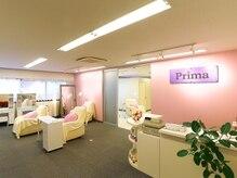 まつげアンドネイルの店 プリマ(PRIMA)