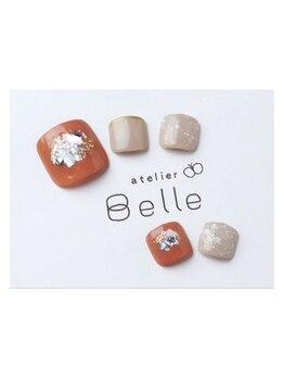 アトリエ ベル(atelier Belle)/ロマンスのはじまり*