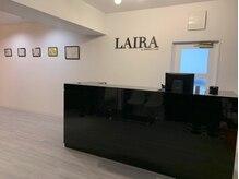ライラ(LAIRA)