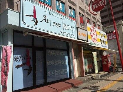 エアーヨガ レボ(Air yoga REVO)の写真