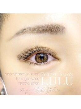 アイラッシュサロン ルル(Eyelash Salon LULU)/上下付けてもエレガント♪