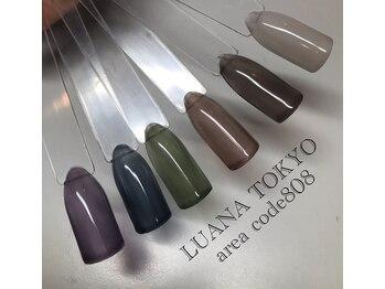 ルアナトウキョウ エリアコード 808(LUANA TOKYO area code 808)/秋冬の新色入荷