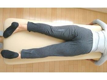 らぽ整体サロン/筋肉の捻れを整え小尻に変化