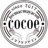 テクマクマヤコン ココエ(Cocoe)のお店ロゴ