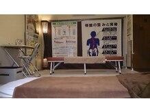 カラダセラピー 八尾店(karada)